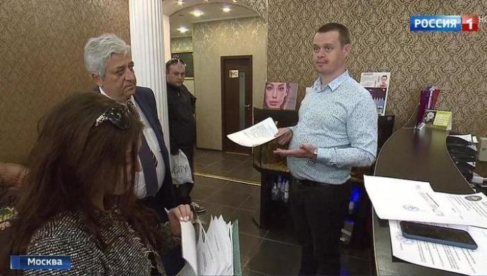 В Москве открыта новая афера: клиенты салона красоты угодили в кредитную кабалу