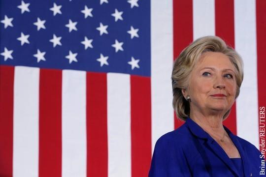 Обещания Дональда Трампа «посадить Хиллари Клинтон» начинают сбываться