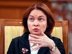 Эльвира Набиуллина остаётся в ЦБ России