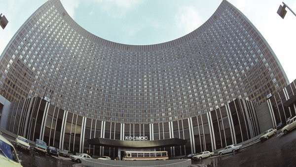 Гостиница Космос. Архивное фото