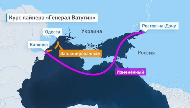 Украинский круизный лайнер
