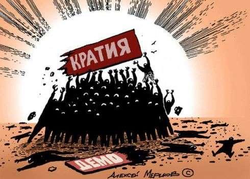 Демократия – источник зла и насилия! Обман, навязанный социальными паразитами