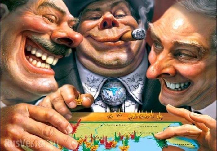 Фашизм какдиктатура банкиров Мирового Правительства, – мнение