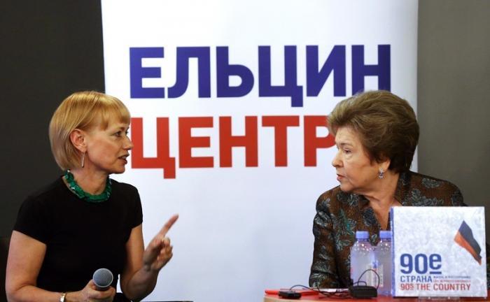 Россию толкают в«святые» 1990-е? Какими они были на самом деле