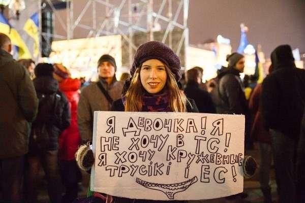 Автор гимна майдаунов «Никогда мы не будем братьями» Настя Дмитрук свалила в Чехию