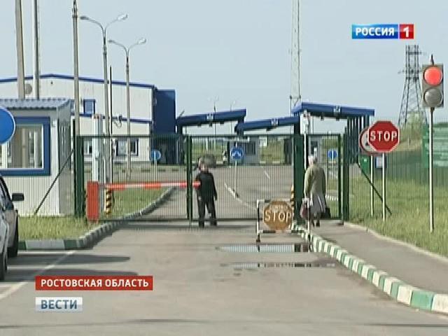 Оформление российского конвоя пройдёт в погранпункте «Донецк-Изварино»