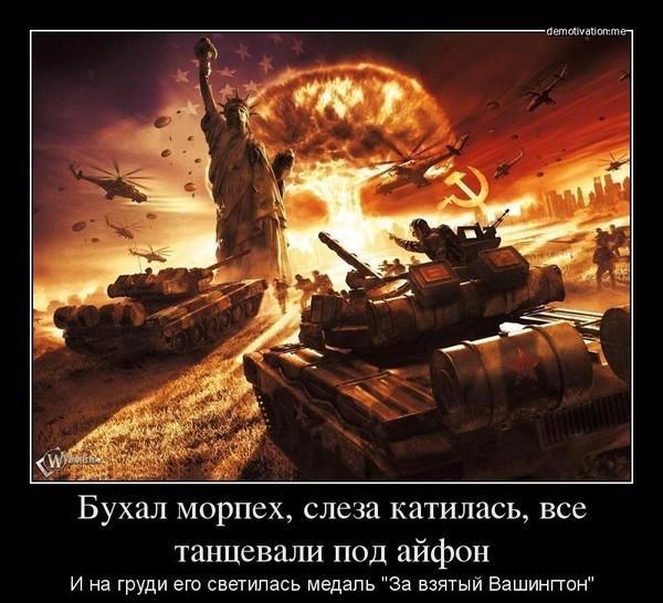 США развернули масштабную экономическую войну против России