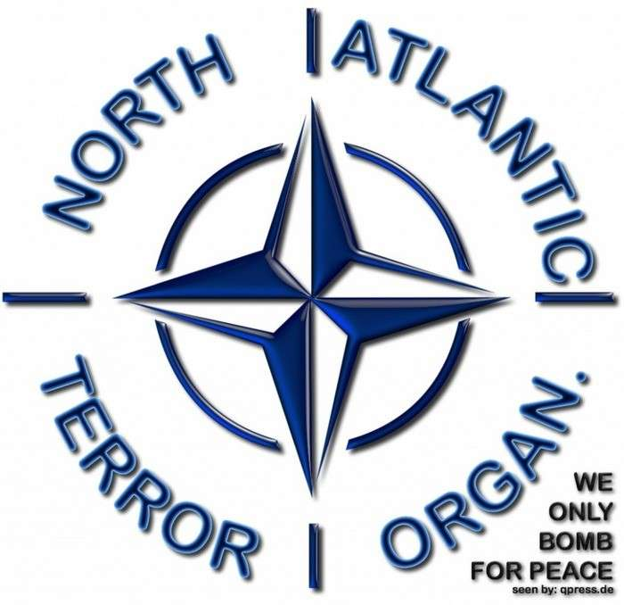 США и есть глава международного терроризма!