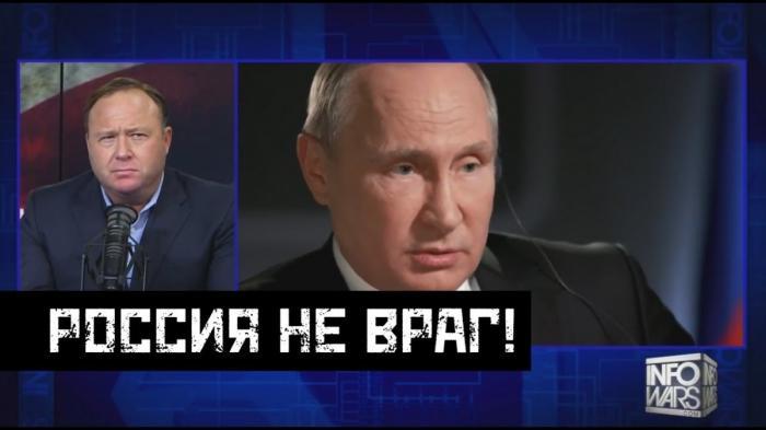 Владимир Путин дал интервью Меган Келли, оправдание президента России от Алекса Джонса