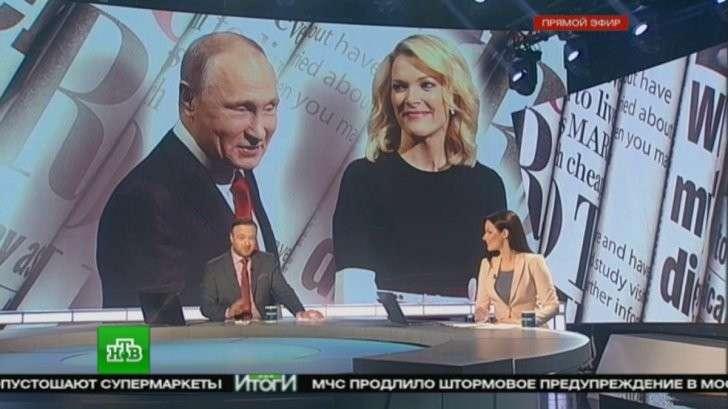 Владимир Путин укротил «американского бульдога» Меган Келли из NBC