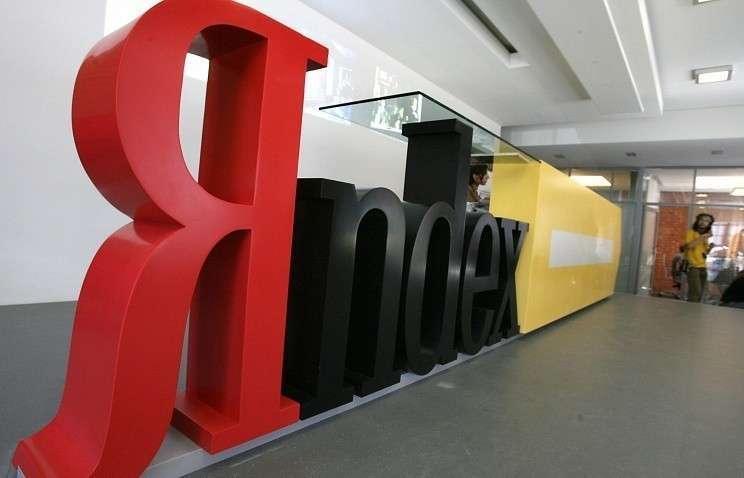 ФАС готовится возбудить против Яндекса дело в связи с рекламой азартных игр