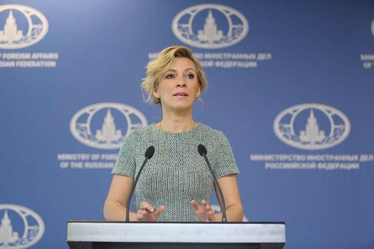 Брифинг официального представителя МИД России Марии Захаровой 08.06.2017