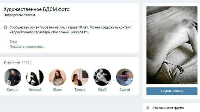 Любители БДСМ, гомосеки и фетишисты: кто организует митинги Алексея Навального?
