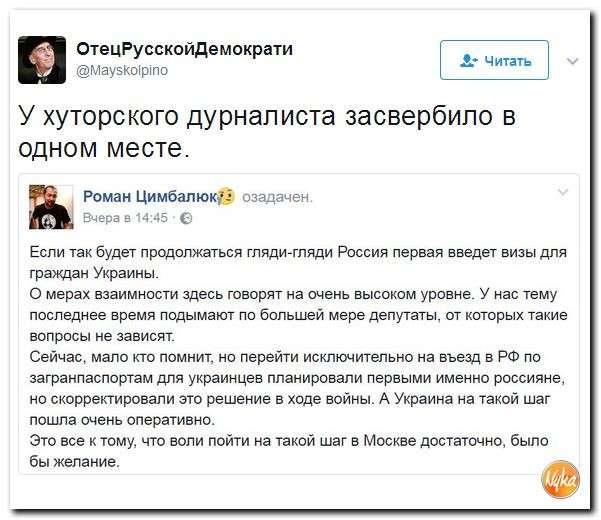 Юмор помогает нам пережить смуту: чеченские геи передают привет цеевропейцам