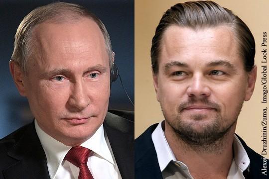 Оливер Стоун: блестяще сыграть роль Владимира Путина мог бы Леонардо Ди Каприо