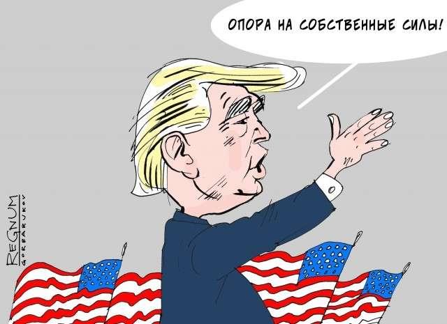 Дональд Трамп – «кость в горле» сионистских мировых элит, American Conservative