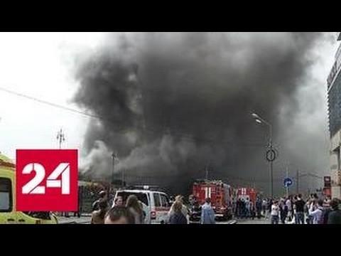 Москва: Киевский вокзал заволокло чёрным дымом, люди эвакуируются