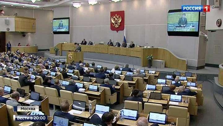 Госдума почти единогласно утвердила поправки к закону о реновации