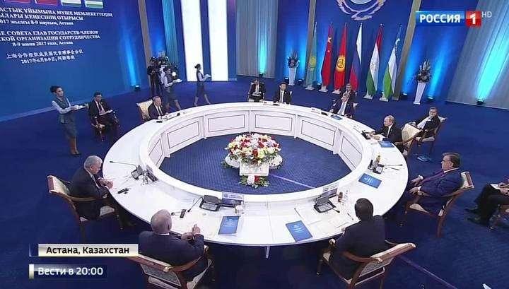 Исторический саммит ШОС: в мире появилась новая