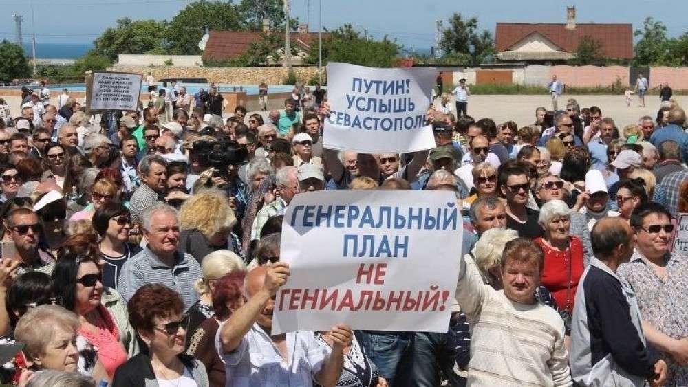Севастополь превращают в самый оппозиционный Кремлю город, в город скандалов, интриг и разочарований