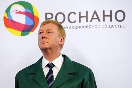 Инвестиционный директор «Роснано» задержан при попытке бегства за рубеж