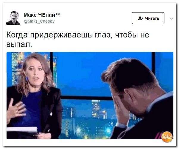 Юмор из сети: Украина – самопровозглашенный член НАТО аж с 2002 года