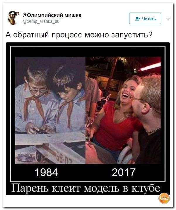 http://ru-an.info/Photo/QNews/n50052/26.jpg