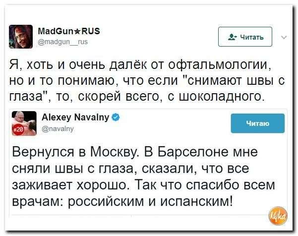 http://ru-an.info/Photo/QNews/n50052/3.jpg