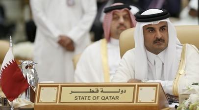 Катар поблагодарил Россию за поддержку и помощь на фоне дипломатического кризиса