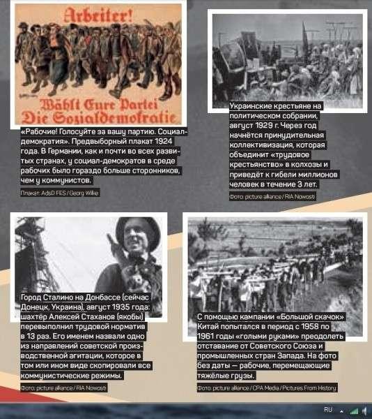 Немцы снова будут учить нас истории. Генконсул откроет в Перми выставку о