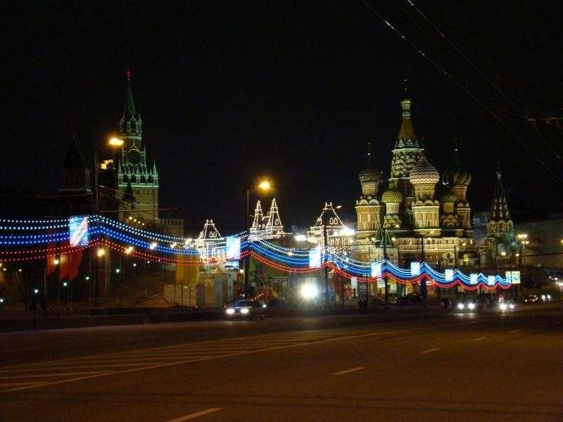 Москва посоветовала Вашингтону навести порядок в США