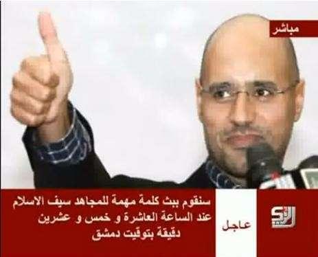 Ливия: Саиф аль Ислам Каддафи свободен и готов отомстить за отца