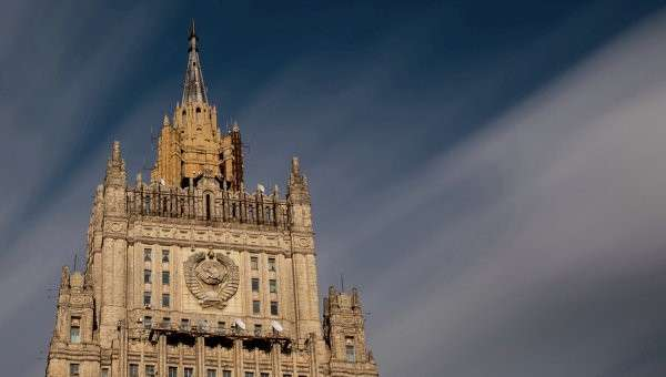 Здание МИД РФ, архивное фото
