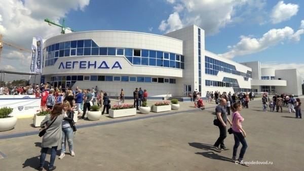 В ДомодедовоМосковской области открыли спортивный комплекс следовой ареной «Легенда»