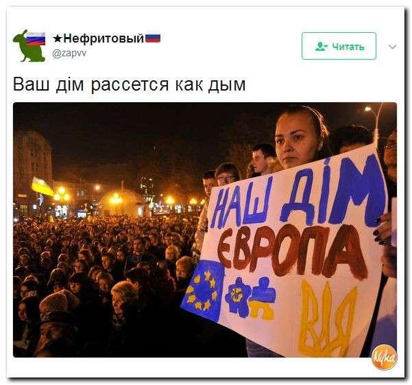 Юмор из сети: Привет, немытая Европа! Уборщики нужны?