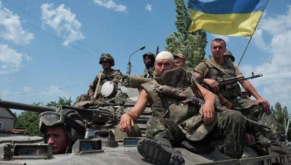 Украинские военные, архивное фото