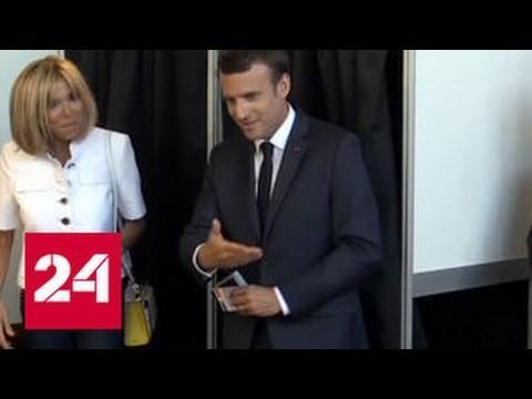 Франция, выборы в парламент: больше половины не пришли голосовать, устали от марионеток