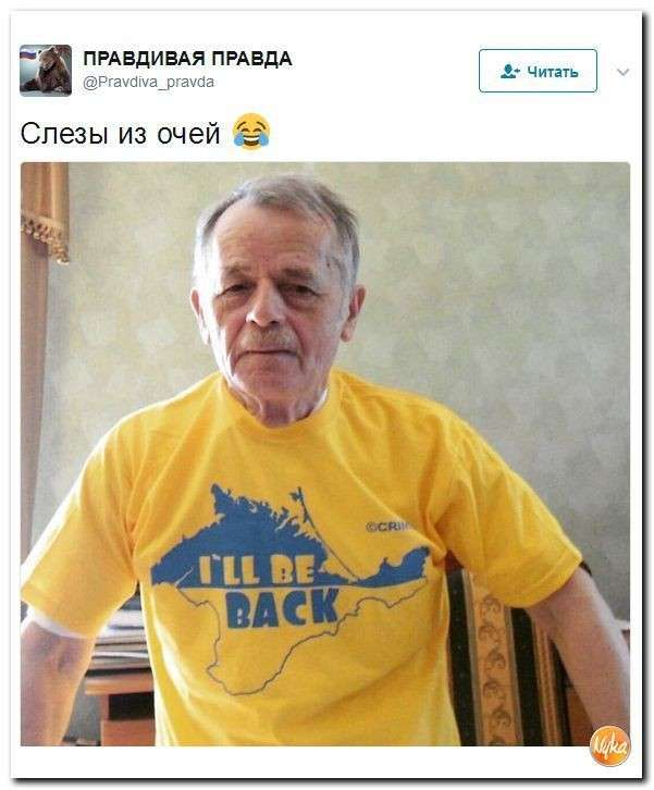 Юмор из сети: «Безвиз» наступает на Европу