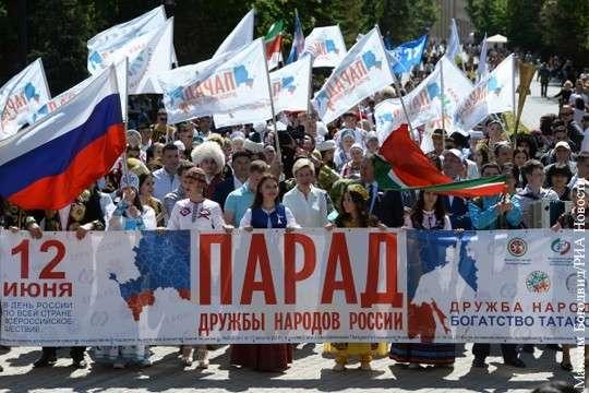 Отечество объединилось в праздновании Дня России