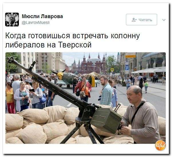 Юмор помогает нам пережить смуту: школьники Овального разбушевались но до Тверской не дошли