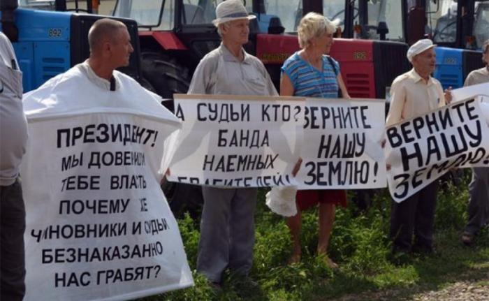 Кубань: отбирают землю у крестьян нагло и беззастенчиво