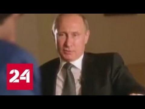 США: показали первую часть фильма о Владимире Путине