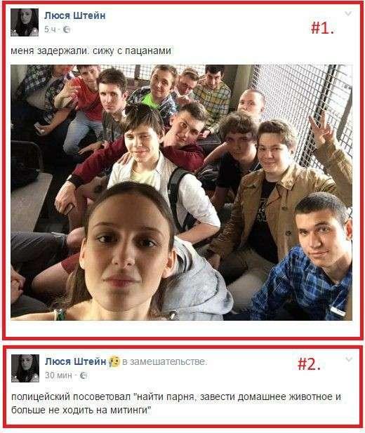 Где еще кроме России оппозиция постит селфи из автозаков в твиттер?