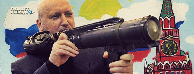 Кровавый пастор Турчинов объявил о завершении АТО и переходе к новому формату войны против России