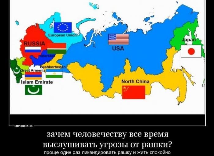 Противостояние капитализма и коммунизма – это блеф. Реальность – это война против Руси