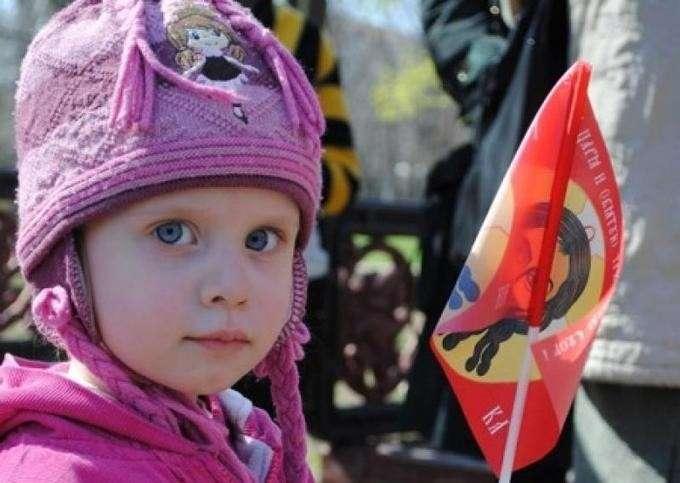 Нацистская банда Украины взяла в заложники 3500 детей Крыма