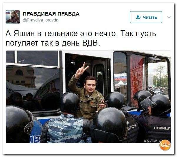 Юмор помогает нам пережить смуту: министры Украины «пошли по рукам»