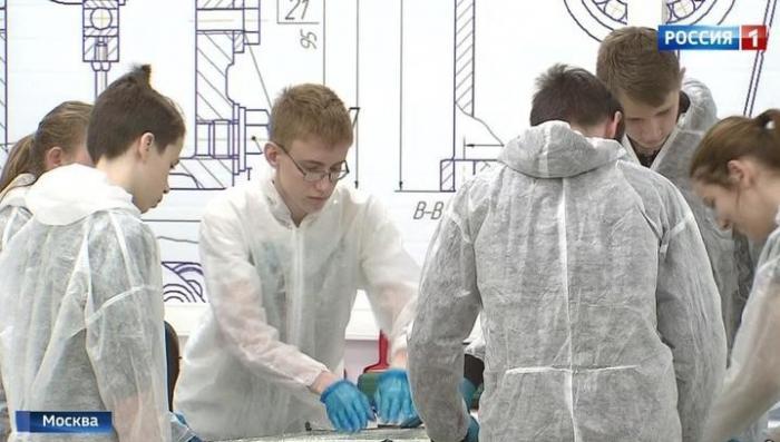 В Москве школьников приглашают провести каникулы в технопарках