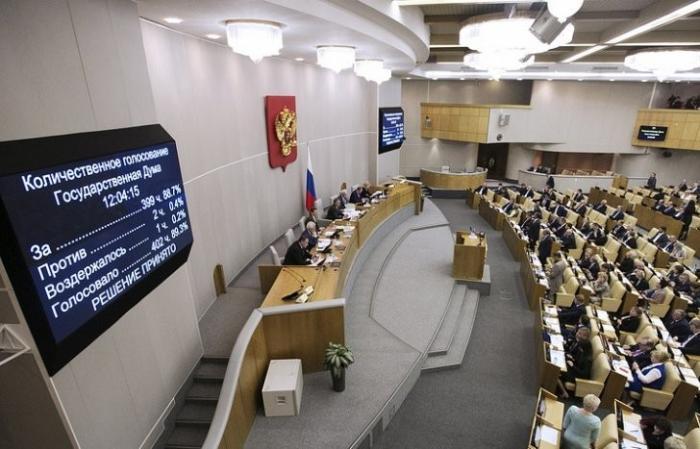 Москва: Госдума приняла закон о реновации жилфонда