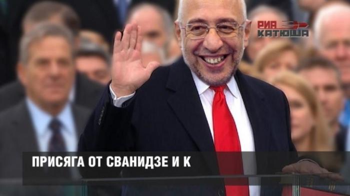 Русским предлагают принимать присягу от русофоба Сванидзе и компании